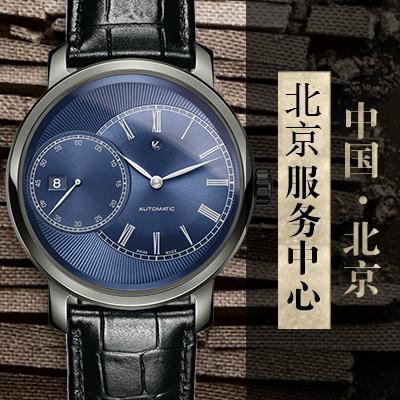 手表保养-(图)北京雷达维修中心