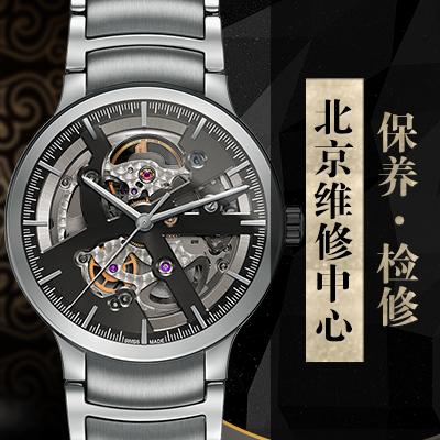 2021年最好的RADO手表购买
